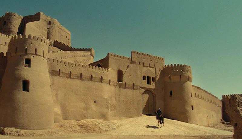 Fortezza Bastiani