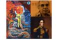 Il generale nel suo labirinto - Gabriel García Márquez